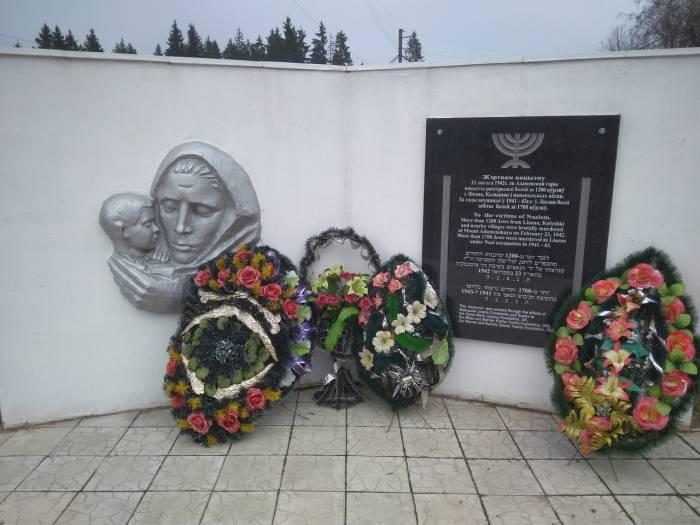 памятник евреям, лиозно
