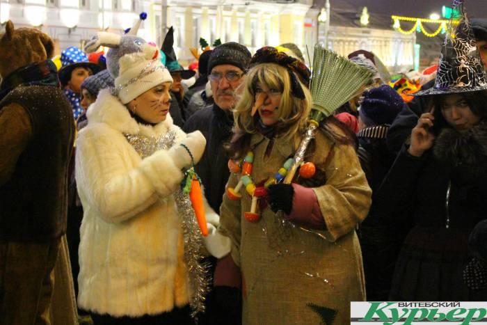 баба яга, парад, новый год