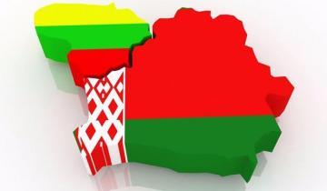 Беларусь и Литва братья