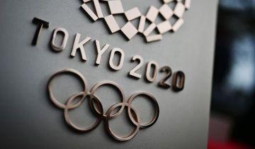 Олимпиада, Токио 2020