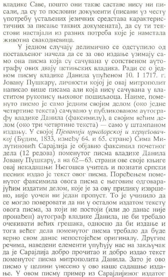aleksandar_mladenovic_2