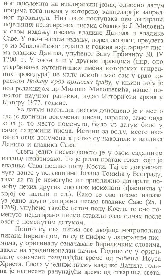 aleksandar_mladenovic_7