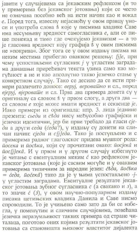 aleksandar_mladenovic_9
