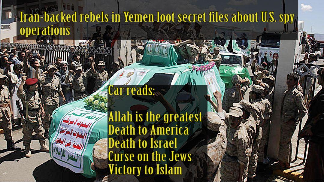 Iran rebel car looting US secrets