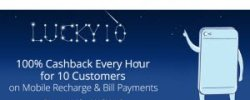 Paytm Lucky Draw Offer : Win 100% Cashback on Every Hour Transaction