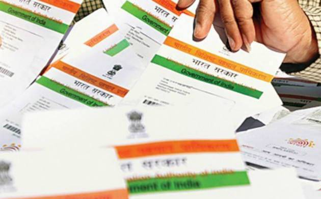 Update Aadhar Card Online -Change Name,Address,Mobile Number,DOB