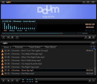 Daum PotPlayer 1.7.14804 For Mac