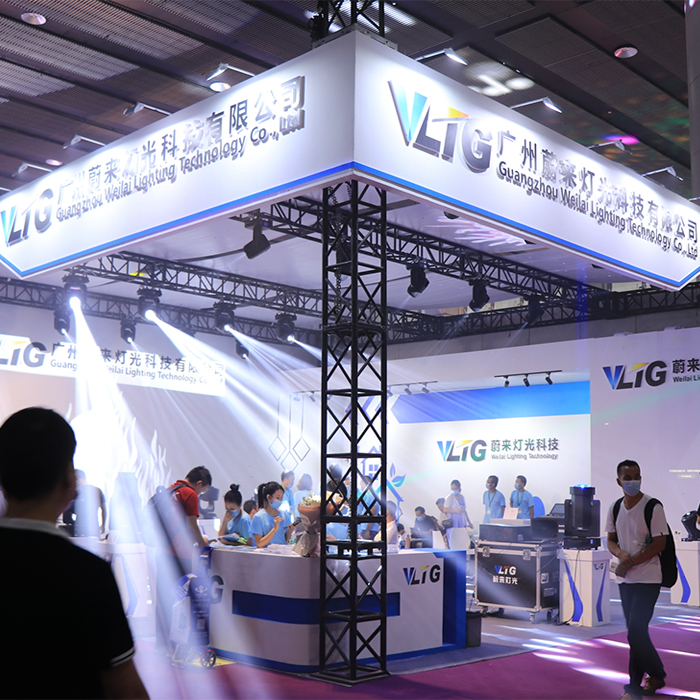 Guangzhou VLTG Stage Lighting Booth