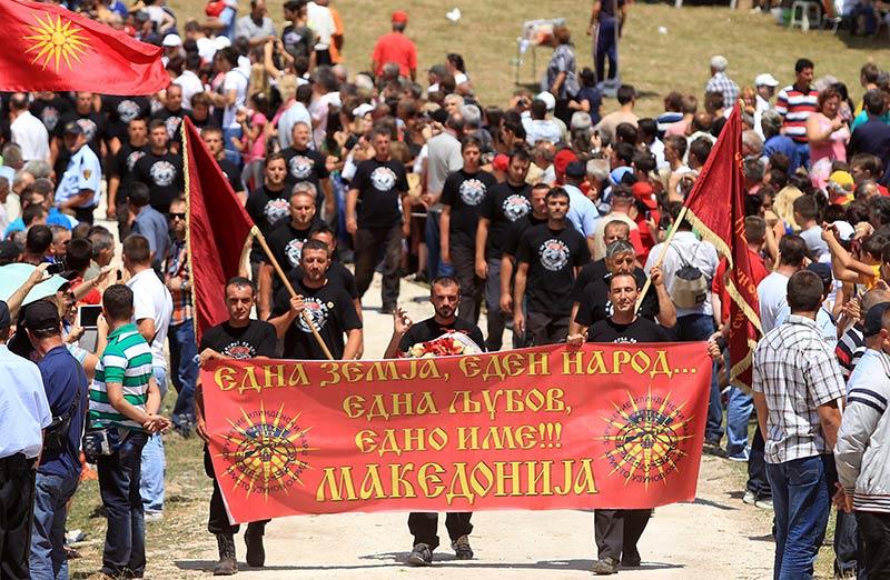 Macedonia – Historical Record