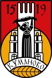 Kumanovo Coat of Arms.