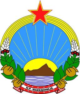 Coat of Arms of the People's Republic of Macedonia, 1944-1946