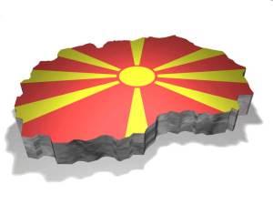 Virtual Macedonia Logo 1996