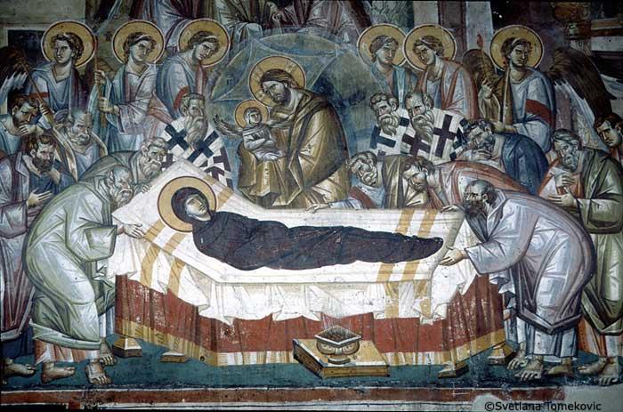 Pravoslaven Molitvenik – Православен Молитвеник