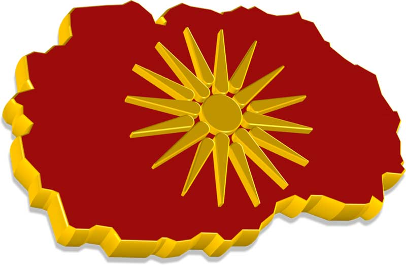 "The Macedonian Literary Society ""Loza"""