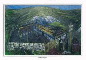 Sheepfold 1933