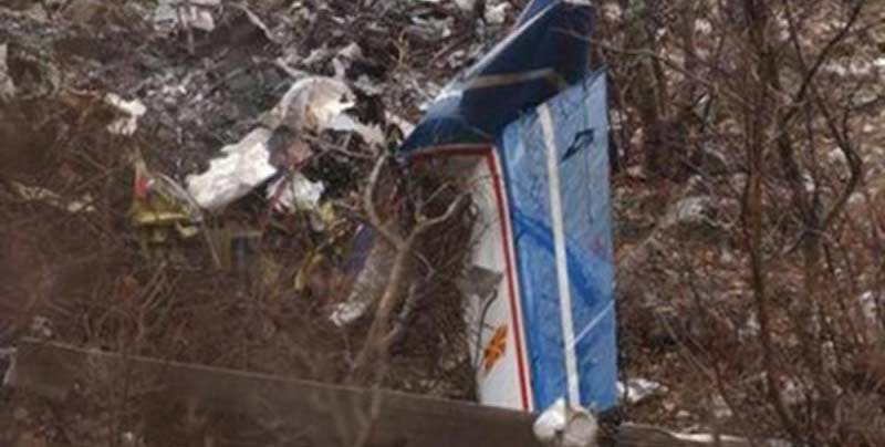 Feb 26, 2004 Plane crash