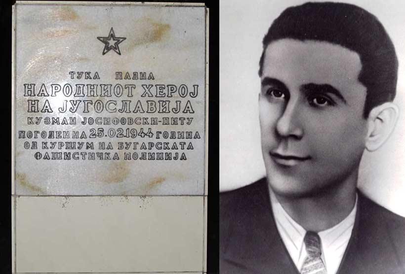 Kuzman Josifovski Pitu