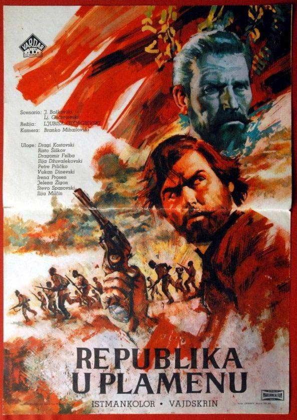Републиката во пламен 1969