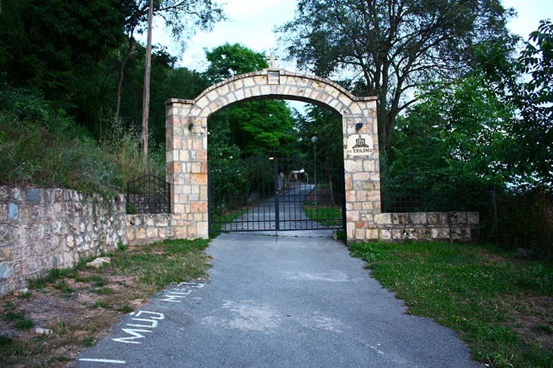 St. Erasmus Entrance Gate