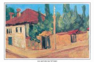 Tetovo 1940
