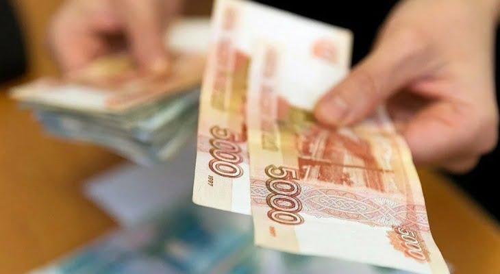 деньги -  о выплате по возрасту