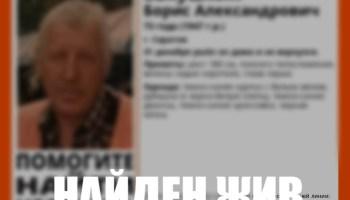 liza-alert-saratov