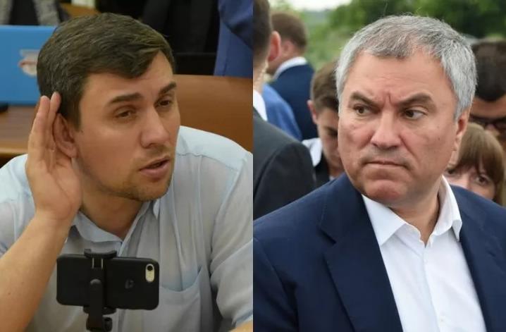 вячеслав володин николай бондаренко