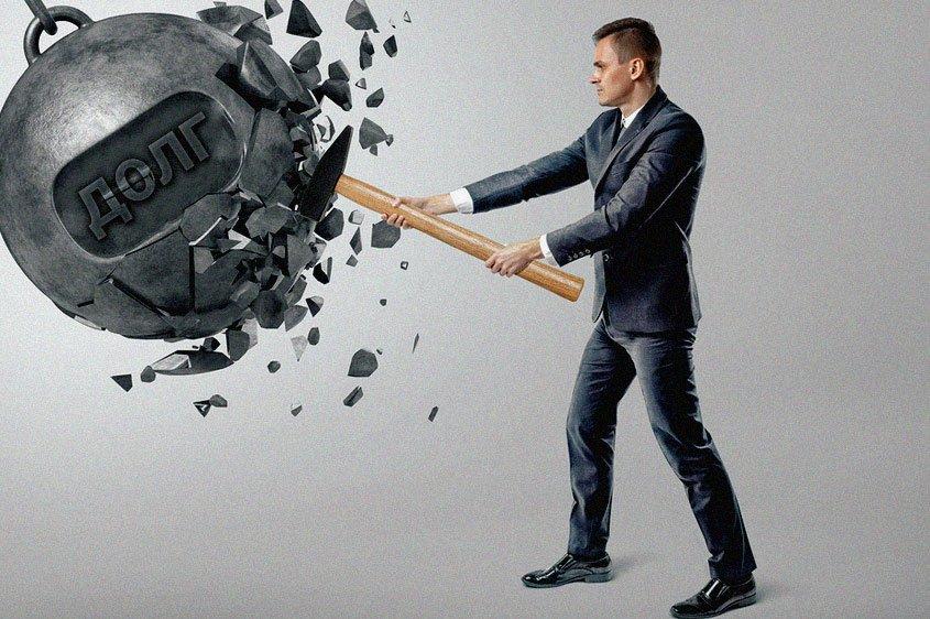 россиянам спишут долги - банкротство