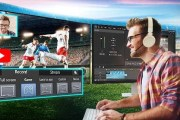 Software-To-Capture-Streaming-Video