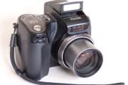 Kodak Digital Camera dx7590