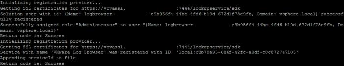 vmware-log-browser-service