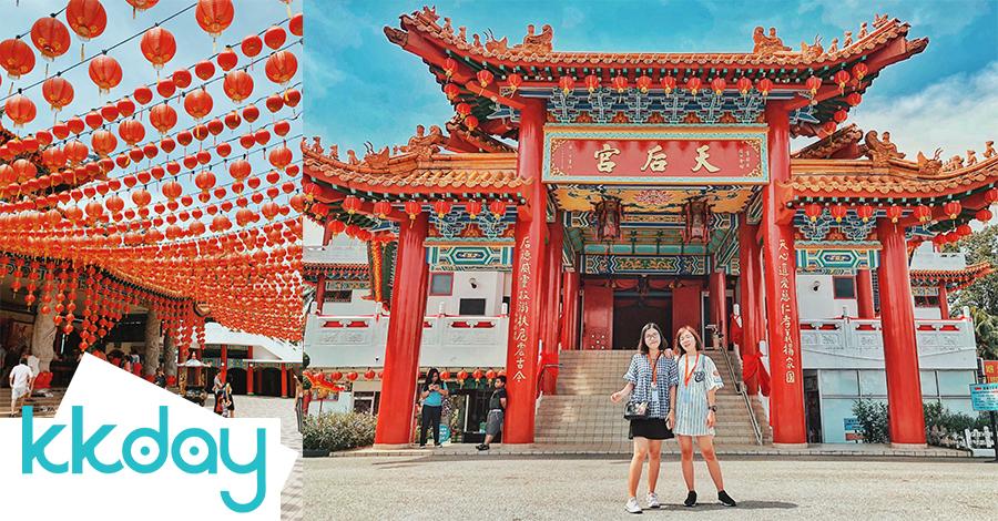 1 ngày đi hết Kuala Lumpur, Malaysia, Blog KKday Vietnam