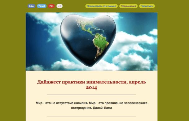 Screen Shot 2014-04-03 at 20.34.48