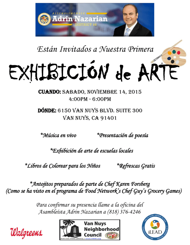Art Walk Flyer Spanish