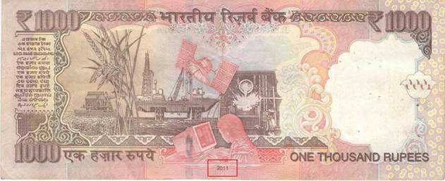 1000 Rs. note printed after 2005 with year