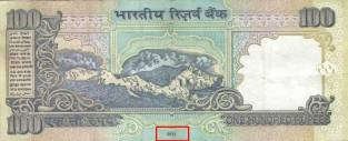 100 Rs. note printed after 2005 with year