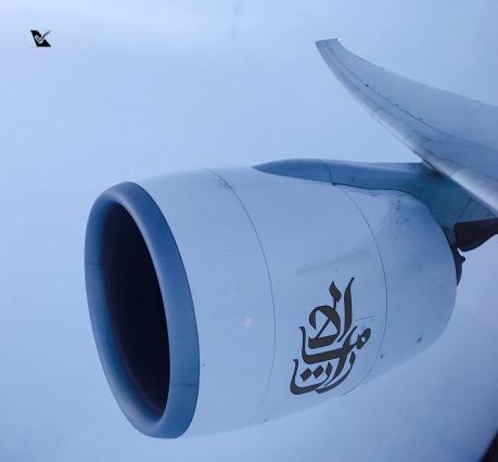 _Motor Direito_B777 Emirates