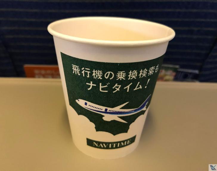 Café a bordo - B777 - ANA