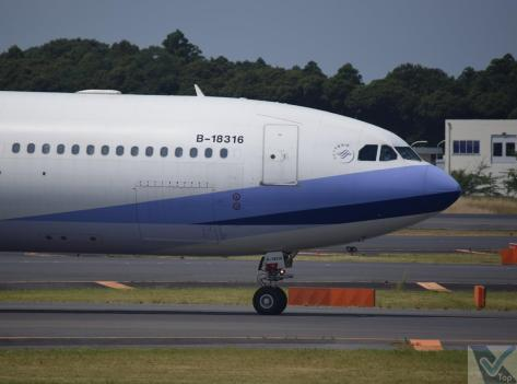 _China Airlines - A330 (2)