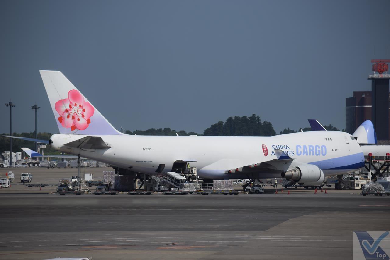 _China Airlines Cargo