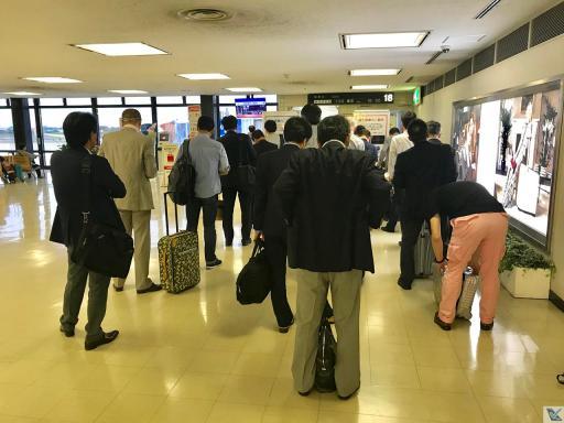 Fila Embarque Prioritário - JAL - Osaka