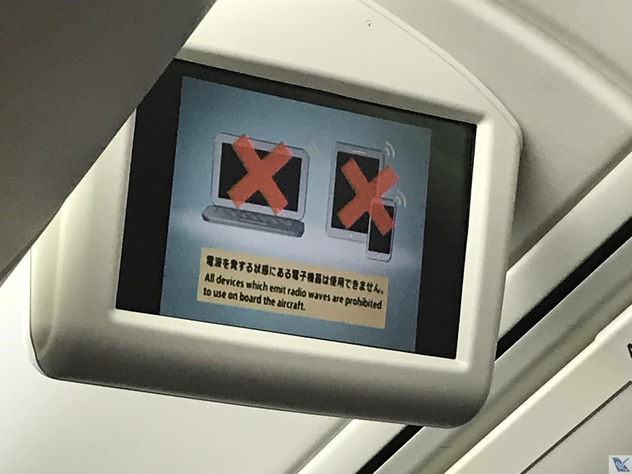 Instrucoes Segurança - B767 - JAL 5