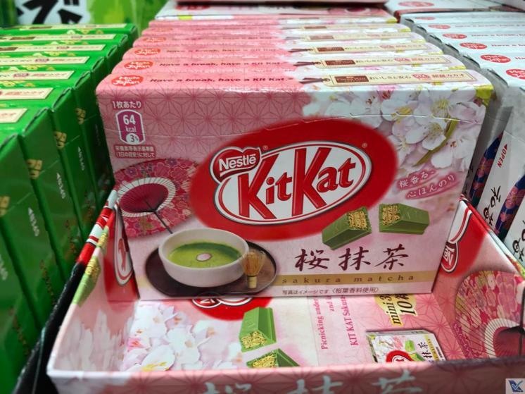 Kit-Kat - Japão 2