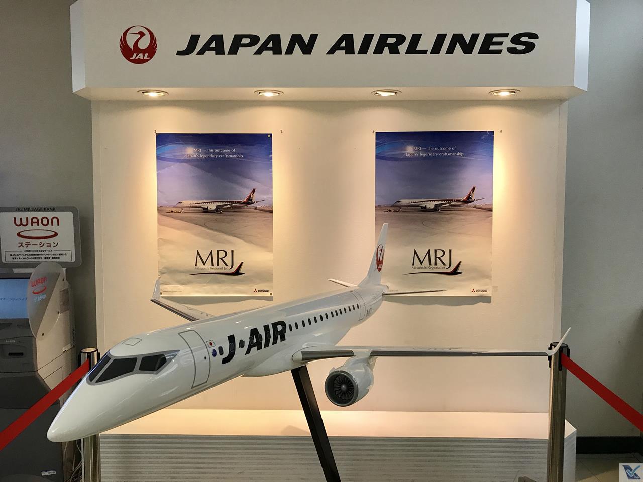 Maquete MRJ - JAL - Osaka