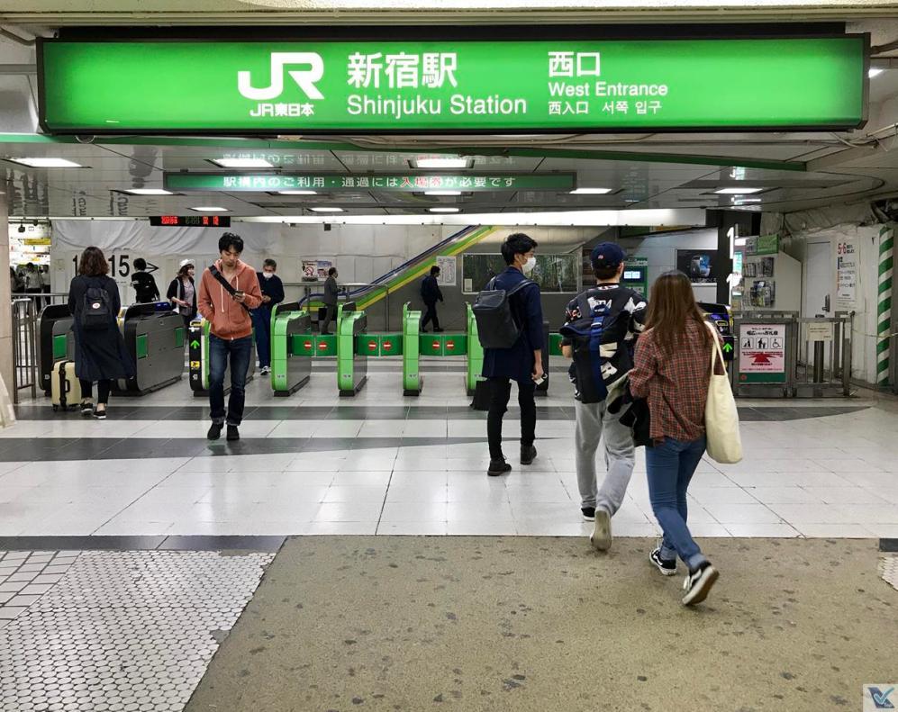Metrô Tóquio_Haneda (1)