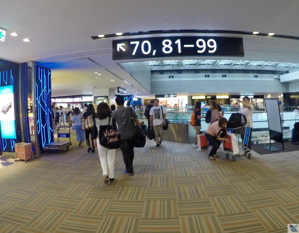 Narita - Terminal 3