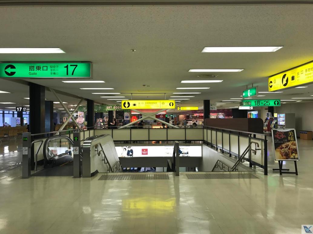 Osaka - Saguão de Embarque - Geral 2
