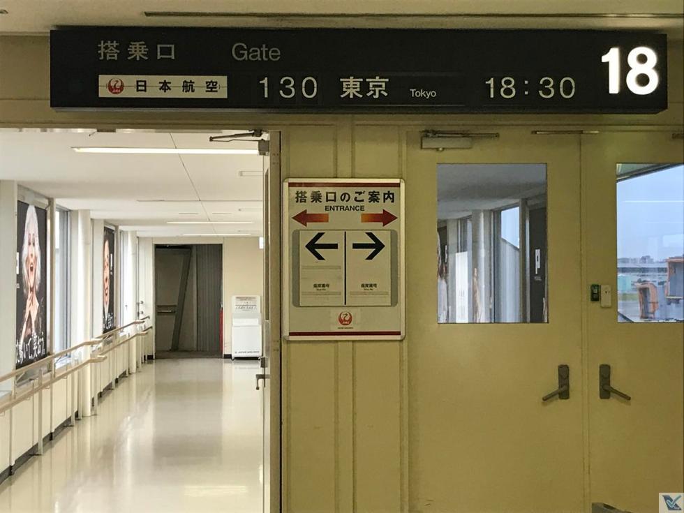 Portão 18 - Osaka - Embarque JAL