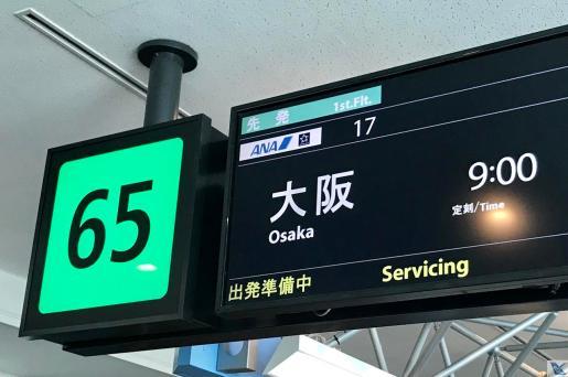 Portão 65 - Embarque ANA - Haneda 3