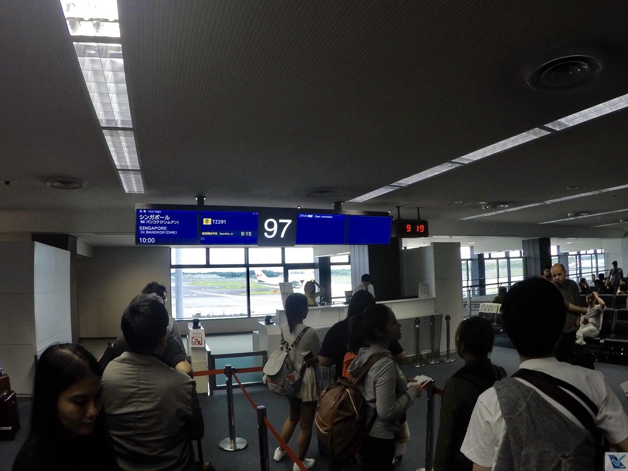 Portão 97 - Narita 1